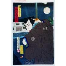 Morikawa Chikashige: 「金子市之丞 市川左団次」 - Waseda University Theatre Museum