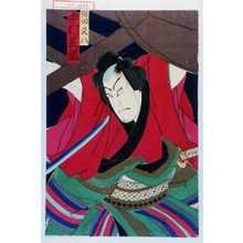 Toyohara Kunichika: 「鎌田又八 中村芝翫」 - Waseda University Theatre Museum
