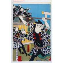 Utagawa Toyosai: 「め組ノ弥助 中村寿三郎」 - Waseda University Theatre Museum