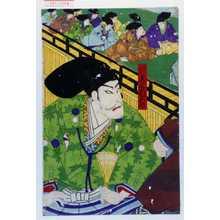 Morikawa Chikashige: 「古郡保忠 尾上菊五郎」 - Waseda University Theatre Museum