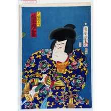 Toyohara Kunichika: 「芦塚忠右衛門 坂東彦三郎」 - Waseda University Theatre Museum