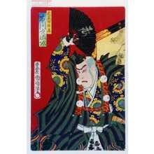 Toyohara Kunichika: 「武蔵坊弁慶 市川左団次」 - Waseda University Theatre Museum