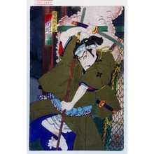 Toyohara Kunichika: 「誉田作十郎 市川左団次」 - Waseda University Theatre Museum