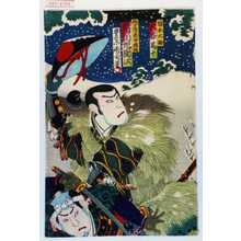Toyohara Kunichika: 「増木大助 大谷馬十」「佐々陸奥守成政 市川左団次」 - Waseda University Theatre Museum