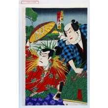香朝樓: 「悪者熊蔵 中村伝五郎」 - Waseda University Theatre Museum