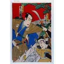 香朝樓: 「中津川勇範 市川猿之助」「大石内蔵之助 市川高麗蔵」 - Waseda University Theatre Museum