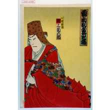 香朝樓: 「鶴ヶ岡別当所の場」「公暁禅司 尾上菊五郎」 - Waseda University Theatre Museum