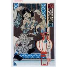 Utagawa Toyosai: 「歌舞伎座新狂言」「天狗 市川新十郎」 - Waseda University Theatre Museum
