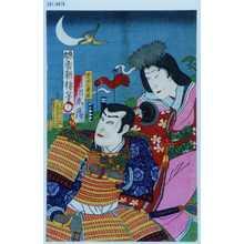 香朝樓: 「柴田の勇臣 市川米蔵」 - Waseda University Theatre Museum