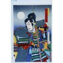 Toyohara Chikanobu: 「蓮葉与六 市川団十郎」 - Waseda University Theatre Museum