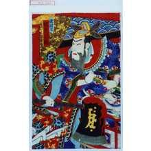 Utagawa Kunimasa III: 「紂王 坂東家橘」 - Waseda University Theatre Museum