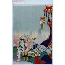 Utagawa Toyosai: 「楚項羽 市川左団次」 - Waseda University Theatre Museum