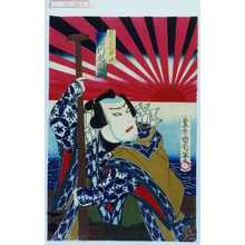 Toyohara Kunichika: 「角屋七郎次 市川左団次」 - Waseda University Theatre Museum
