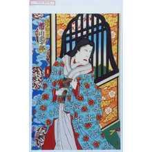 香朝樓: 「後室柏の方 市川団十郎」 - Waseda University Theatre Museum