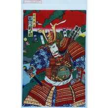 香朝樓: 「新田義貞 市川団十郎」 - 演劇博物館デジタル