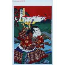 香朝樓: 「小山田高家 市川八百蔵」 - 演劇博物館デジタル