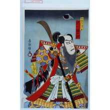 香朝樓: 「加藤主計頭清正 市川団十郎」 - Waseda University Theatre Museum