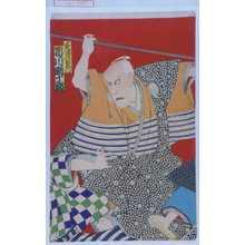 香朝樓: 「大久保彦左衛門 市川団十郎」 - Waseda University Theatre Museum