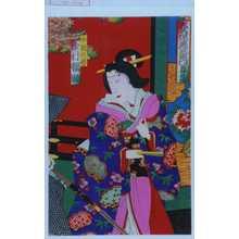 香朝樓: 「大久保彦左衛門 槍献上の場」「小牧の局 中村福助」 - Waseda University Theatre Museum