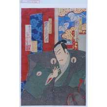 Utagawa Toyosai: 「黄門光国公 市川団十郎」「藤井紋太夫 尾上菊五郎」 - Waseda University Theatre Museum
