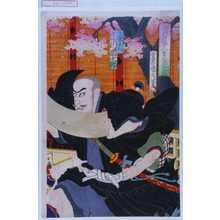 Toyohara Kunichika: 「新歌舞伎十八番文覚勧進帳」「文覚上人 市川団十郎」 - Waseda University Theatre Museum