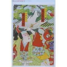 Utagawa Toyosai: 「天津乙女 尾上菊五郎」「漁師伯了 尾上栄三郎」 - Waseda University Theatre Museum