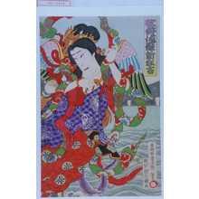 歌川豊斎: 「歌舞伎座新狂言」 - 演劇博物館デジタル