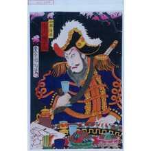 Toyohara Kunichika: 「西郷隆盛 市川団十郎」 - Waseda University Theatre Museum
