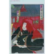 香朝楼: 「皐月晴上野朝風」「篠原国幹 尾上菊五郎」 - Waseda University Theatre Museum