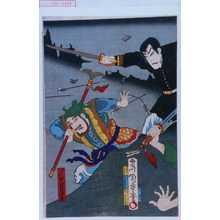 Morikawa Chikashige: 「韓民弱 中村荒次郎」 - Waseda University Theatre Museum