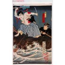 幾英: 「警官 森三吉」 - 演劇博物館デジタル