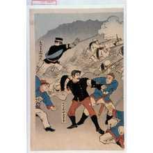 小国政: 「岩崎軍曹 中野信近」「竹内少尉 伊井蓉峰」 - Waseda University Theatre Museum