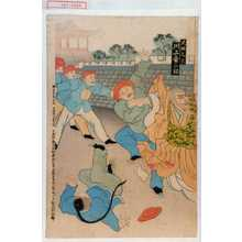 Utagawa Toyosai: 「武田元恭 川上音二郎」 - Waseda University Theatre Museum