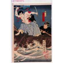 幾英: 「警官 森三吉」 - Waseda University Theatre Museum