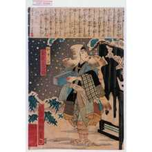 小国政: 「レヲン 金泉丑太郎」 - Waseda University Theatre Museum