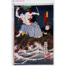 香朝樓: 「警官 森三吉」 - Waseda University Theatre Museum