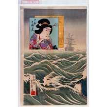 香朝樓: 「中幕 大磯の虎」 - Waseda University Theatre Museum