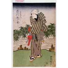 Utagawa Toyokuni I: 「山家や清兵へ 市川鰕十郎」 - Waseda University Theatre Museum