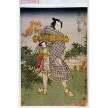 Utagawa Toyokuni I: 「?はたごや久作 市川団十郎」 - Waseda University Theatre Museum