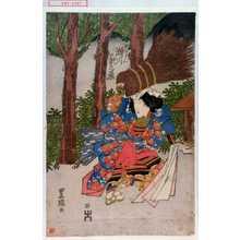 Utagawa Toyokuni I: 「巴御ぜん 瀬川菊之丞」 - Waseda University Theatre Museum