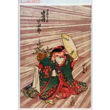 Utagawa Kunisada: 「田舎娘やとり木 岩井半四郎」 - Waseda University Theatre Museum