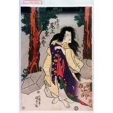 歌川国貞: 「新院の霊 尾上菊五郎」 - 演劇博物館デジタル
