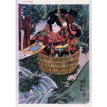 Utagawa Kunisada: 「悪源太よし平 坂東蓑助」 - Waseda University Theatre Museum