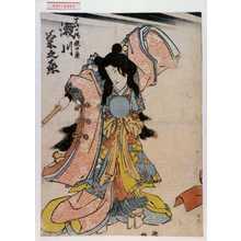 Utagawa Kunisada: 「宇治の橋姫の霊 瀬川菊之丞」 - Waseda University Theatre Museum
