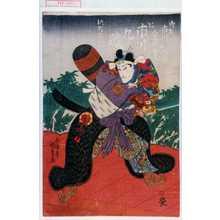 Utagawa Kunisada: 「此村隼人ノ助 御馴染市川桃太郎白蔵事 改 市川九蔵」 - Waseda University Theatre Museum