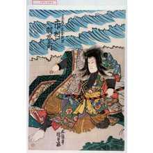 Utagawa Kunisada: 「主馬小金吾武里 市村羽左衛門」 - Waseda University Theatre Museum