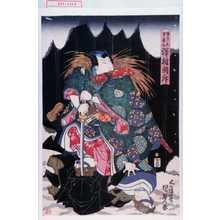 Utagawa Kunisada: 「まれ世 実ハ桜丸 沢村訥升」 - Waseda University Theatre Museum