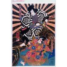 Utagawa Kuniyoshi: 「悪七兵衛景清」「江間の小四郎義時」 - Waseda University Theatre Museum