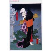 Utagawa Kunisada: 「辻君お久 実ハ高時娘立波」 - Waseda University Theatre Museum