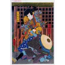 Utagawa Kunisada: 「小池獄太郎」「音羽屋新介」 - Waseda University Theatre Museum
